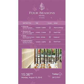 Four Seasons Event Signage